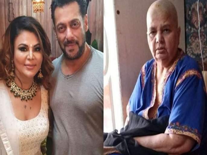 video rakhi sawant mother undergoes cancer operation emotional actress thanks salman khan for help in treatment | आईचा व्हिडीओ शेअर करत राखी झाली भावूक; म्हणाली, सलमानसारखा मुलगा प्रत्येक घरात जन्मावा