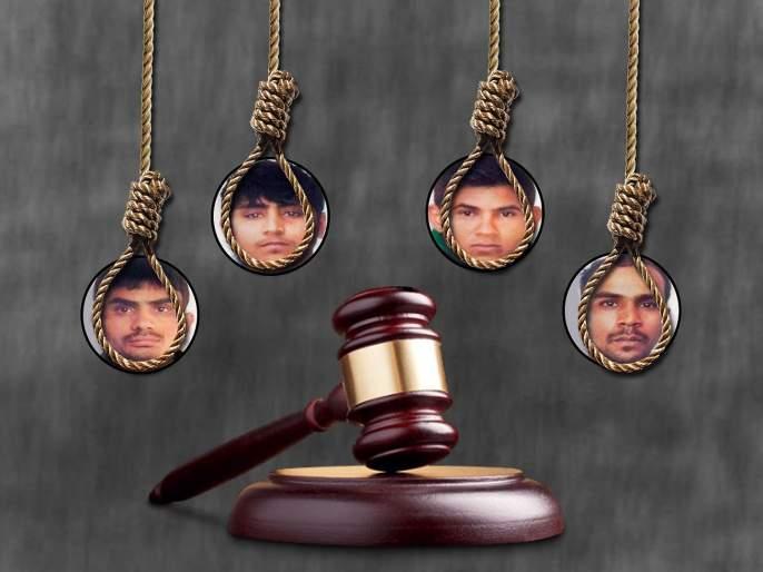 family members of convicts of nirbhaya case plea to President for euthanasia sna | Nirbhaya Case : दोषींच्या कुटुंबीयांनी राष्ट्रपतींकडे केली इच्छामृत्यूची मागणी