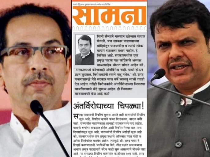 Devendra Fadnavis reaction on Samana Editorial over Shiv Sena target Opposition | देवेंद्र फडणवीसांचा घणाघात; बाळासाहेबांच्या काळातला 'सामना' अन् आताची अवस्था सांगितला फरक