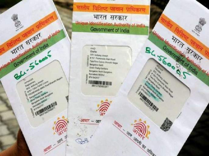 Entrance to hockey national championships obtained through fake Aadhaar card | बनावट आधारकार्डद्वारे मिळवला हॉकीच्या राष्ट्रीय स्पर्धेत प्रवेश