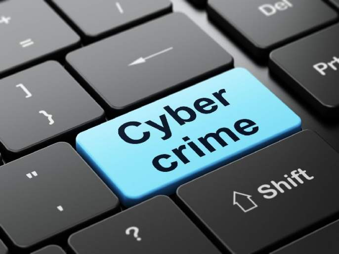 'Students should be cyber security ambassadors to prevent danger' | 'सायबर धोक्याच्या प्रतिबंधासाठी विद्यार्थ्यांनी 'सायबर सुरक्षादूत' व्हावे'