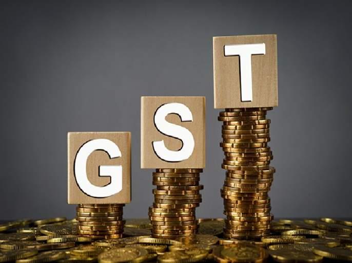 GST: Attachment of HSN code to GST Gudi | GST : जीएसटीच्या गुढीला एचएसएन कोडची जोड