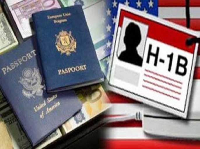 Visa holder's job offers in the United States | व्हिसाधारकांच्या जोडीदारास अमेरिकेत नोकरीची मुभा