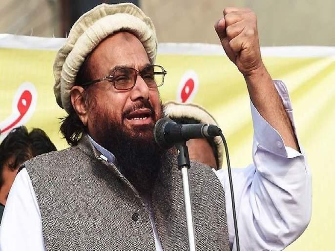 Mumbai attack mastermind Hafiz Saeed is finally jerband | मुंबई हल्ल्याचा सूत्रधार हाफिज सईद अखेर जेरबंद