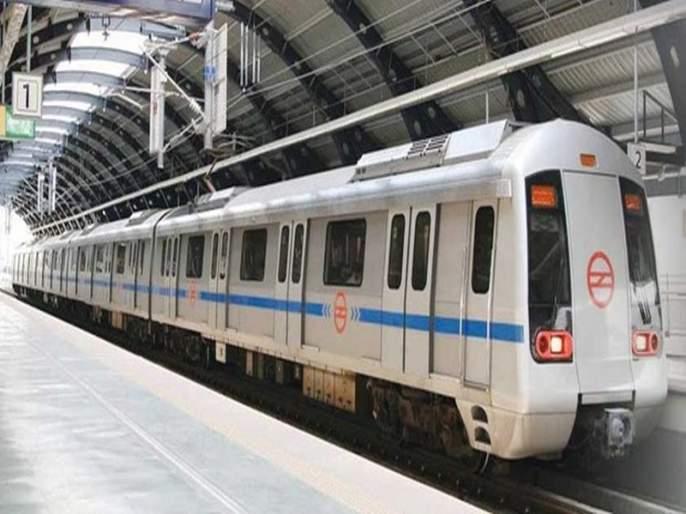 Metro's ambitious 'MMI' scheme scales down the cost of each station by Rs.13 Crore | मेट्रोच्या महत्त्वाकांक्षी 'एमएमआय' योजनेला कात्री, प्रत्येक स्थानक परिसरातील खर्च १३ कोटींनी कमी