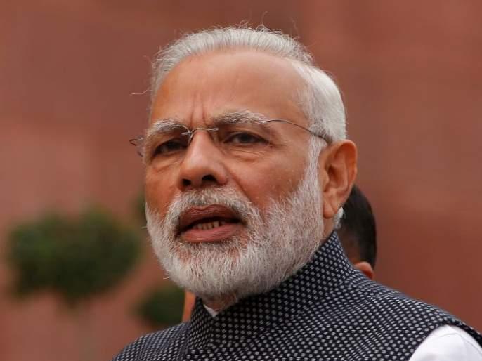Teach a lesson to the Congress, which nudges the Naxals, criticizes Modi | नक्षलवाद्यांना खतपाणी घालणाऱ्या काँग्रेसला धडा शिकवा, मोदींचे आवाहन