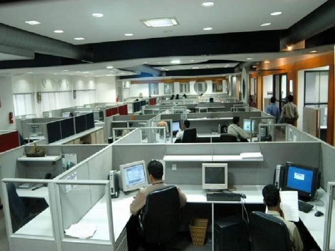 Employees' one-hour work-off agitation | कर्मचाऱ्यांचे एक तास काम बंद आंदोलन