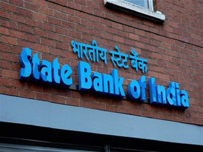 SBI has waived the fees on digital financial transactions | डिजिटल वित्तीय व्यवहारांवरीलशुल्क एसबीआयने केले माफ
