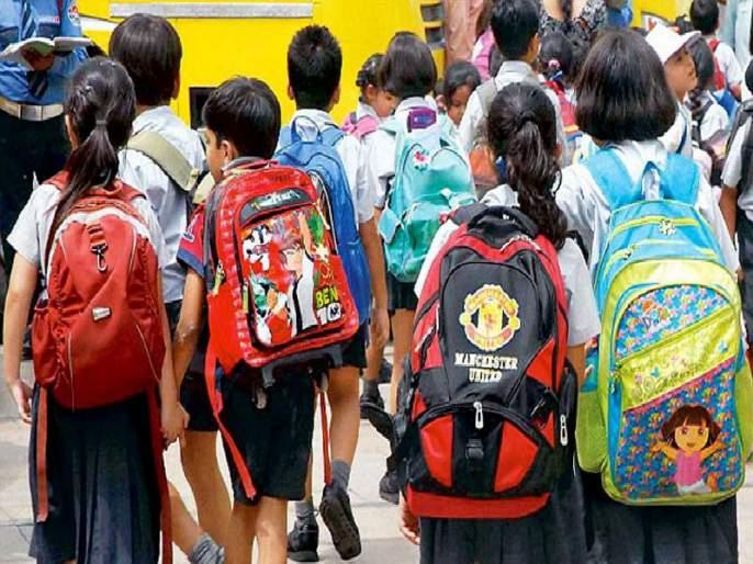 various schools started enthusiastically In the Nanded district   नांदेड जिल्ह्यात विविध शाळांना उत्साहात प्रारंभ