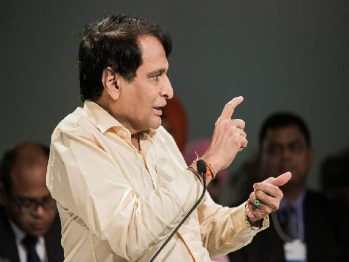 Suresh Prabhu will raise restrictions on exports of organic and processed foods: Suresh Prabhu | सेंद्रिय अन् प्रक्रिया केलेल्या अन्नपदार्थांच्या निर्यातीवरील निर्बंध उठविणार : सुरेश प्रभू