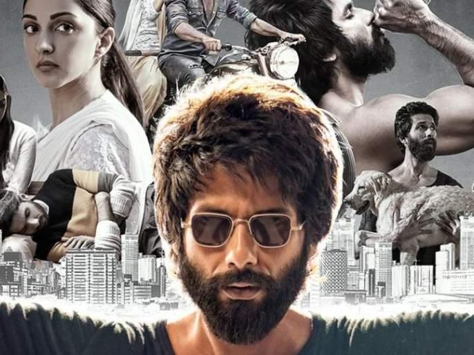 Kabir Singh Trailer: Shahid Kapoor's Simmering Anger Hints at a Very Intense Love Story | व्हेरी व्हेरी अँग्री...! पाहा, 'कबीर सिंग'चा ट्रेलर!