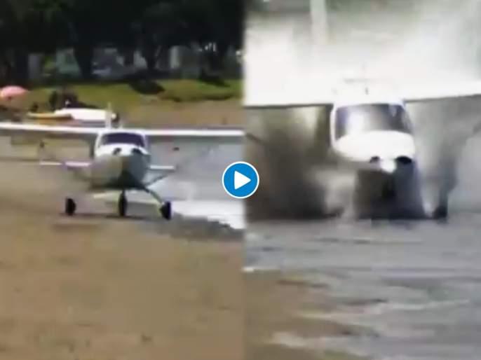 Viral video of plane crashes twice in one day at martins bay beach in new zealand   VIDEO : समुद्र किनारी उड्डाण घेत होतं विमान, संतुलन बिघडलं आणि मग....