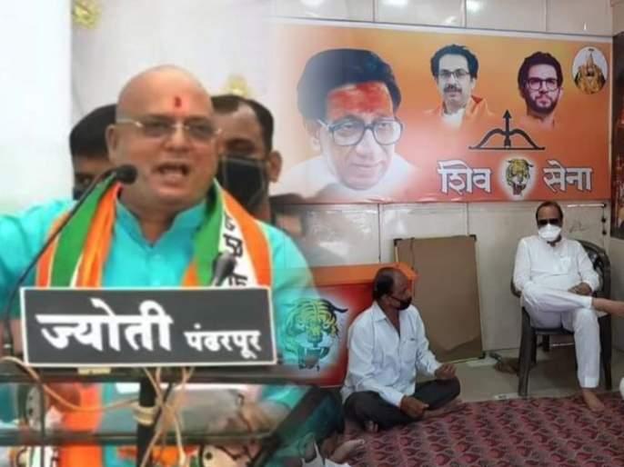 Pandharpur Election: Ajit Pawar at Shiv Sena office, Gulabrao Patil asked vote for 'NCP' | Pandharpur Election:राजकारण झिंदाबाद; अजितदादांची शिवसेना शाखेत बैठक अन् गुलाबरावांनी मागितलं 'घड्याळा'साठी मत