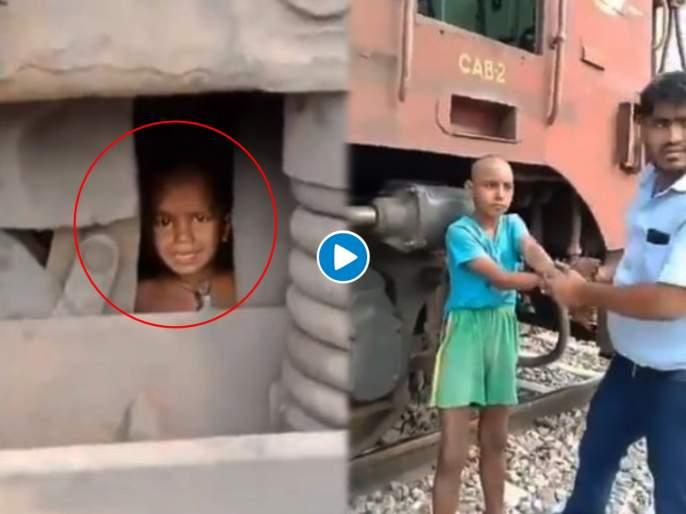 Brother Throw Two Year Old Child Infront Of Goods Train Pilot Save Life | देव तारी त्याला कोण मारी! खेळता खेळता २ वर्षाच्या बहिणीला भावाने रेल्वेसमोर फेकले, तितक्यात...