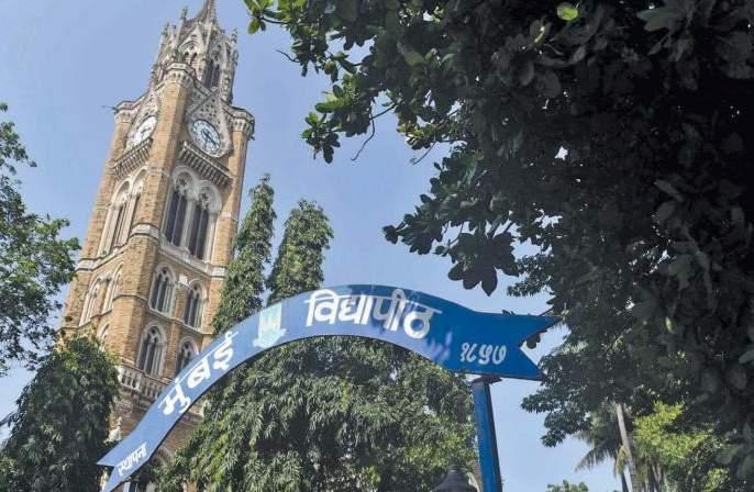 Mumbai University final year exams from today | मुंबई विद्यापीठाच्या अंतिम वर्षाच्या परीक्षा आजपासून