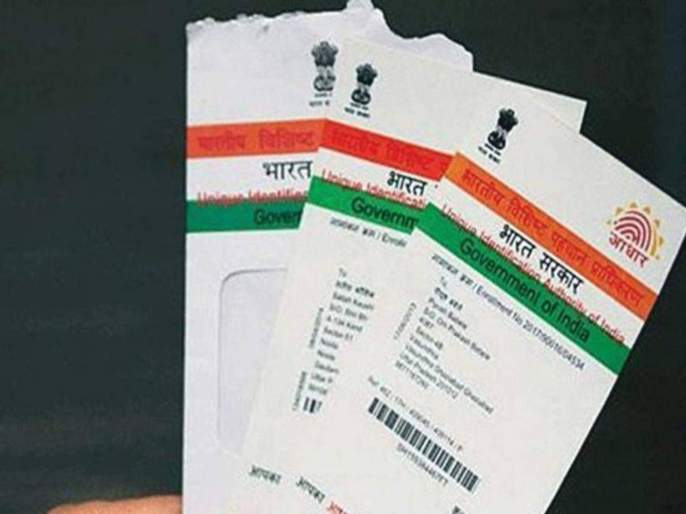 where is the Aadhaar Card Service Center near your home Find out in two minutes | तुमच्या घराजवळ कुठं आहे आधारकार्ड सेवा केंद्र? दोन मिनिटांत कळणार, जाणून घ्या...