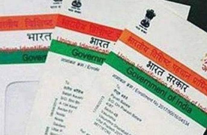 35 thousand farmers in Washim district updated their Aadhar Cards | वाशिम जिल्ह्यातील ३५ हजार शेतकऱ्यांनी केलीआधारदुरुस्ती