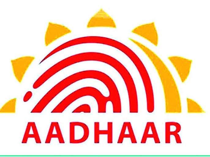 Citizens queue for Aadhaar registration at RISOD! | रिसोड येथे आधार नोंदणीसाठी नागरिकांच्या रांगा कायम !