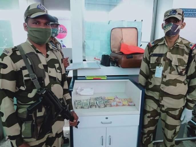 4 lakh 85 thousand 800 was found in an unattended bag at Daboli airport   दाबोळी विमानतळावर बेवारस बॅगेतून सापडले ४ लाख ८५ हजार ८०० रुपये