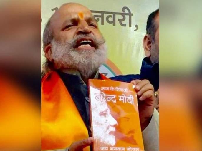 aaj ke shivaji narendra modi book row writer explains comparison of chhatrapati shivaji maharaj and pm narendra modi | ...म्हणून मोदींची छत्रपती शिवाजी महाराजांशी तुलना केली; लेखकानं सांगितलं कारण