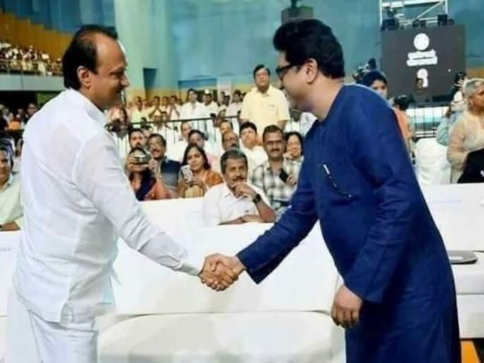 MNS chief Raj Thackeray has made two more demands to the state government | राज ठाकरेंच्या आणखी दोन मागण्या; अजित पवारांनीही प्रश्न तातडीने सोडवण्याचे दिले निर्देश