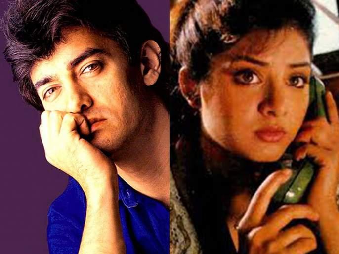 When Divya Bharti cried because of Aamir Khan and Salman Khan came to the rescue | Aamir khan birthday Special : आमिर खानने रडवले होते दिव्या भारतीला... त्याच्यामुळे गमवावा लागला होता हा चित्रपट