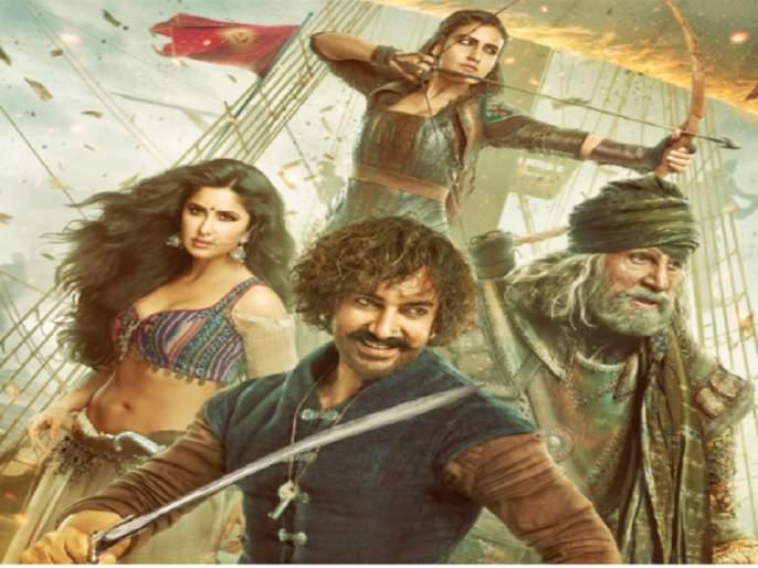 Thugs Of Hindostan box office collection Day 1: aamir khan and amitabh bachchan film has bumper opening | समीक्षकांनी ठेंगा दाखवूनही ठग्स ऑफ हिंदोस्तानने रचला हा विक्रम