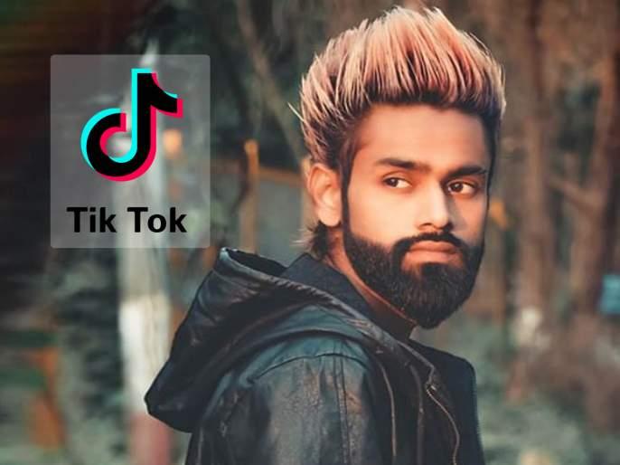 Tiktok Controversy: Aamir Siddiqui's TikTok account suspended TJL | Tiktok Controversy: फैजलनंतर आता आमिर सिद्दीकीचंही 38 लाख फॉलोव्हर्स असलेलं TikTok अकाऊंट सस्पेंड
