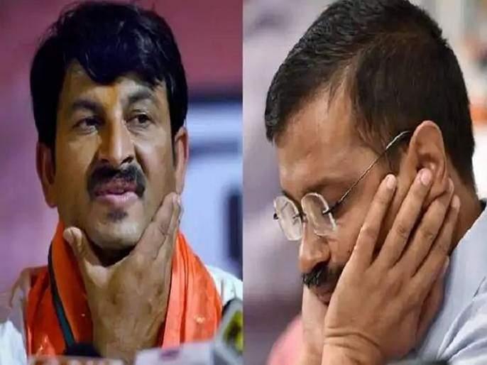 Delhi elections BJP seeks Rs 500 crore in damages after AAP video spoofs Manoj Tiwari   Delhi Elections : 'आप' विरोधात भाजपाचा 500 कोटींचा दावा