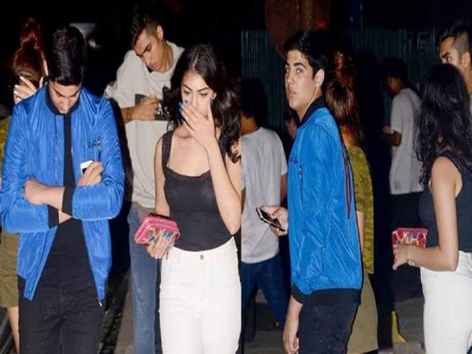 Akshay Kumar's son Aarav appears with 'Mystery Girl', photo goes viral on social media | 'मिस्ट्री गर्ल'सोबत दिसला अक्षय कुमारचा मुलगा आरव,सोशल मीडियावर फोटो व्हायरल