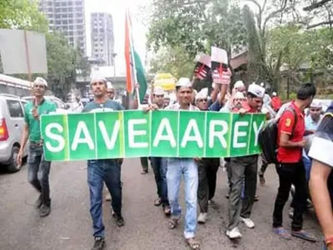 If trees are cut down in Aare, Mumbai will be - yes! | आरेत वृक्षतोड केल्यास मुंबईचा होईल -हास!