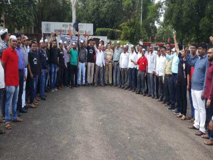 A month long strike against the central government's privatization policy | केंद्र सरकारच्या खासगीकरणाच्या धोरणाविरोधात एक महिन्याच्या संपाला सुरुवात