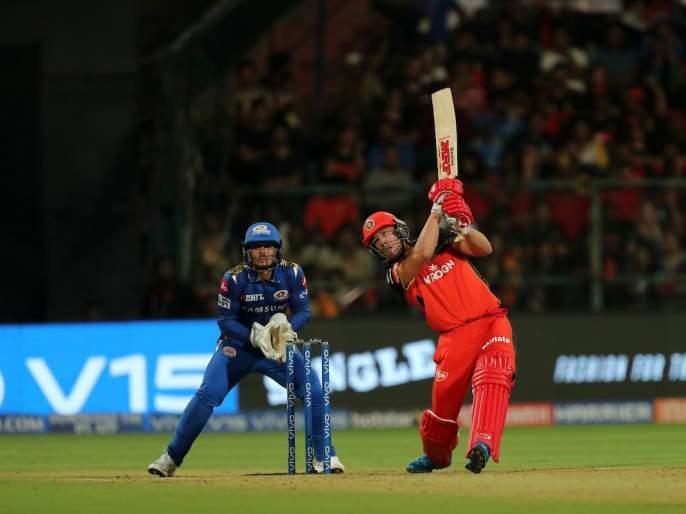 Ipl 2019- MI vs RCB live update : हुश्श... मुंबई जिंकली | Ipl 2019- MI vs RCB live update : हुश्श... मुंबई जिंकली