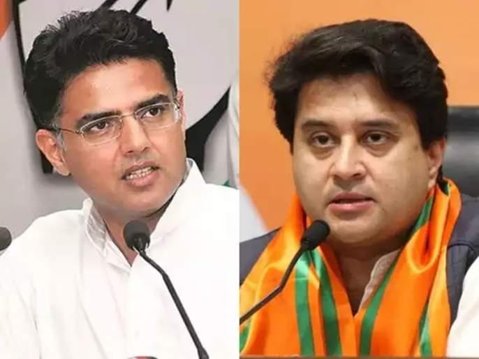 The party lost two loyal youth leaders, a woman Congress leader expressed concern, priya dutta | ...त्यात गैर काहीच नाही; प्रिया दत्त यांच्याकडून दोन्ही मित्रांची अप्रत्यक्ष पाठराखण