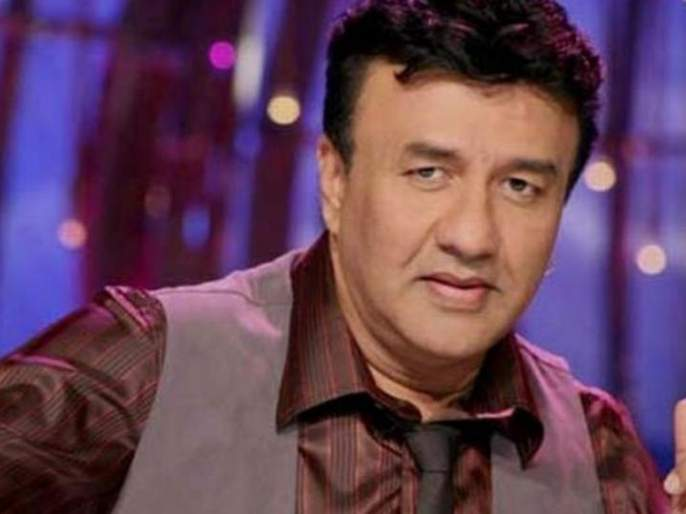 anu malik left singing reality show indian idol 11 after sexual harassment allegations by sona mohapatra | #MeToo : अनु मलिकने सोडला 'इंडियन आयडल 11' शो?