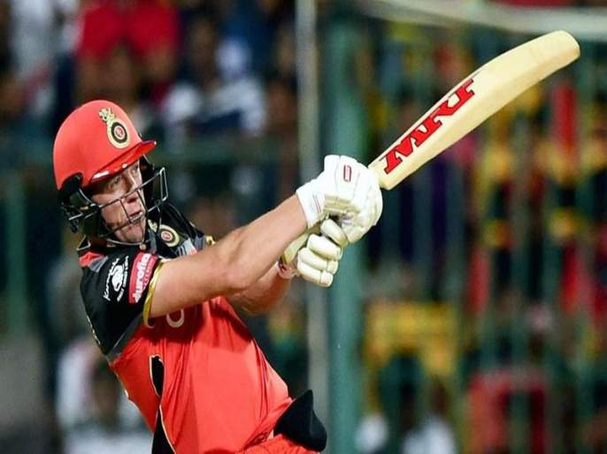 IPL 2018: De Villiers' knockout Bangalore's victory over Punjab | IPL 2018 : डी'व्हिलियर्सचा धडाका; बंगळुरुचा पंजाबवर विजय
