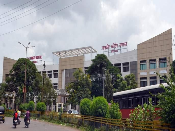 The first superspecialty course of cancer surgery in Aurangabad | कर्करोग शस्त्रक्रीयेचा पहिला सुपरस्पेशालीटी अभ्यासक्रम औरंगाबादेत