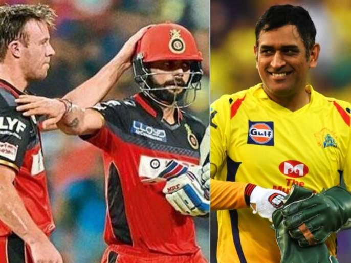 Virat Kohli makes the cut but MS Dhoni leads AB de Villiers' all-time IPL XI | विराटच्या संघातून खेळतो एबी डिव्हिलियर्स, पण, महेंद्रसिंग धोनीकडे सोपवलं त्याच्या IPL संघाचे नेतृत्व!
