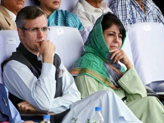 Omar Abdullah Mehbooba Mufti Put Under House Arrest Section 144 imposed across Srinagar | ओमर अब्दुल्ला, मेहबूबा मुफ्ती नजरकैदेत; श्रीनगरमध्ये कलम १४४ लागू