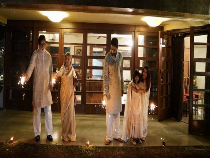 Amitabh Bachchan Gets Trolled By Fans For Bursting Crackers During Diwali | या फोटोमुळे अमिताभ बच्चन यांना नेटकऱ्यांनी धरले धारेवर