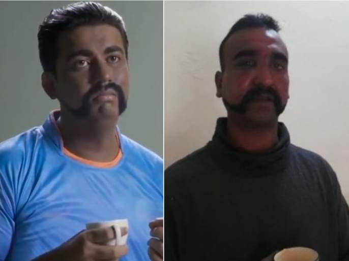 Abhinandans Capture Mocked in Racist Pakistani Advertisement For World Cup Clash Against India   VIDEO: पाकिस्तानी चॅनेलनं पातळी सोडली; वर्ल्डकप जाहिरातीत 'अभिनंदन' यांचा वापर