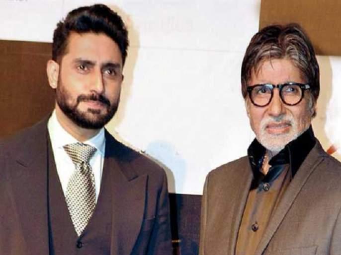 CoronaVirus News : Amitabh Bachchan, Son Abhishek Test Coronavirus+, Taken To Hospital   CoronaVirus News : अमिताभ, अभिषेक बच्चन यांना कोरोना; 'बिग बी'नी शेअर केली कविता