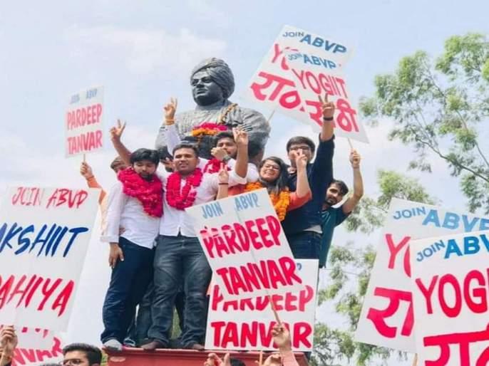 ABVP wins three out of the four posts in Delhi University Student Polls | दिल्ली विद्यापीठातील निवडणुकीत अभाविपचा दणदणीत विजय