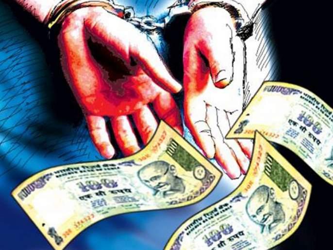 Arrested for taking bribe to assistant designer, ACB action | सहाय्यक रचनाकारला लाच घेताना केले जेरबंद, एसीबीची कारवाई