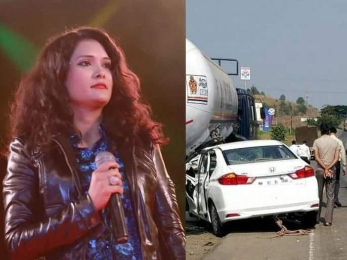 Famous singer Geeta Mali dies in accident; Husband seriously injured | प्रसिद्ध गायिका गीता माळी यांचा अपघातात मृत्यू; पती गंभीर जखमी