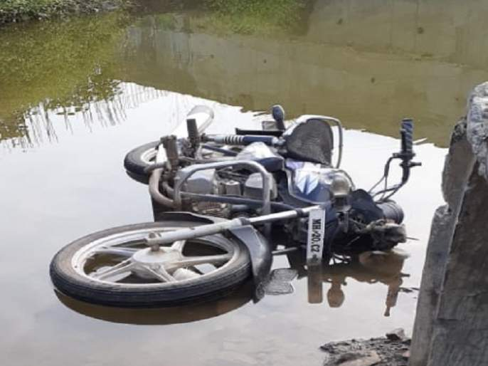 The bike fell off the bridge; Both traveler were seriously injured in the accident | पुलावरून दुचाकी कोसळली; अपघातात दोघे गंभीर जखमी