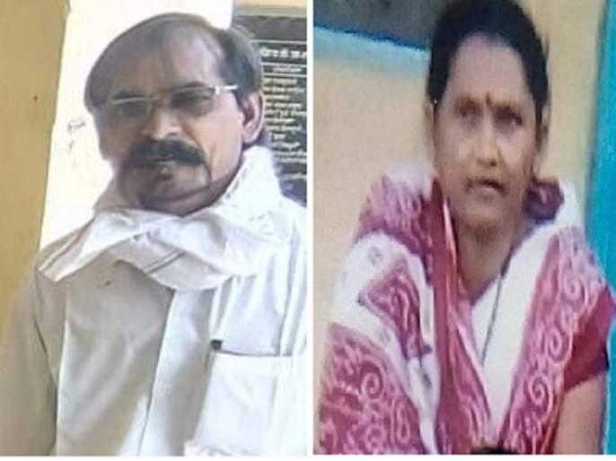 Death of a teacher husband and wife in accident while morning walk at Latur | मॉर्निंग वॉकसाठी गेलेल्या शिक्षक पती- पत्नीचा वाहनाच्या धडकेने मृत्यू