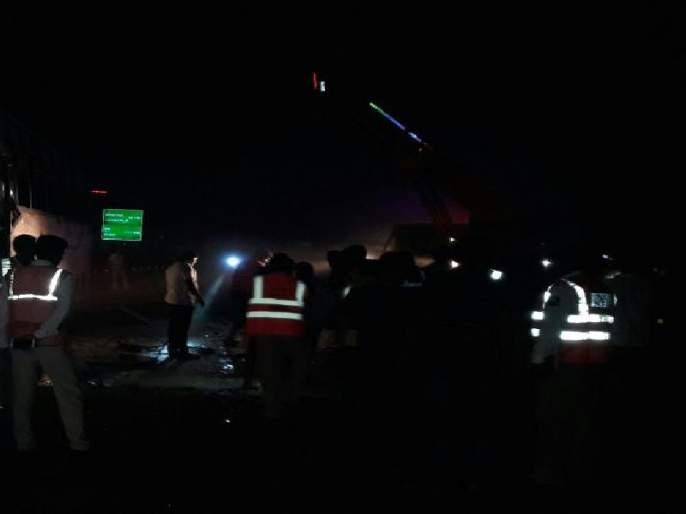 Accident Near Panvel Near Mumbai-Pune Highway | मुंबई-पुणे