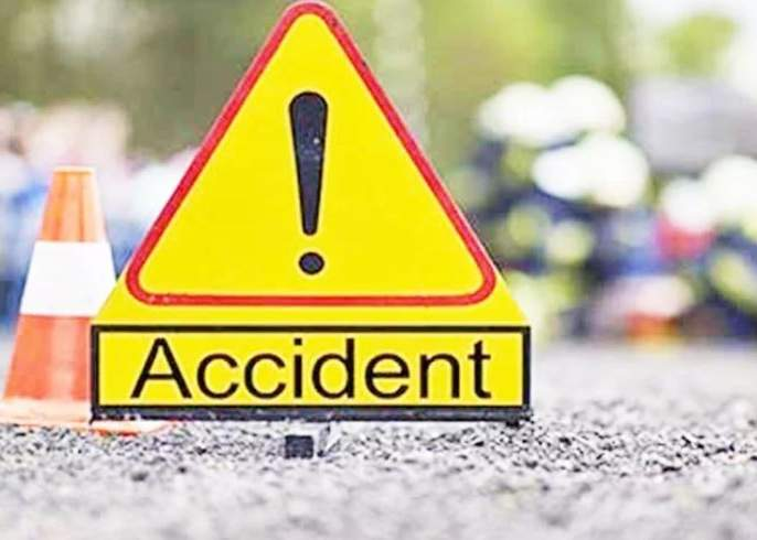 Two killed in two accidents in Wani area | वणी परिसरात दोन अपघातात दोघे ठार