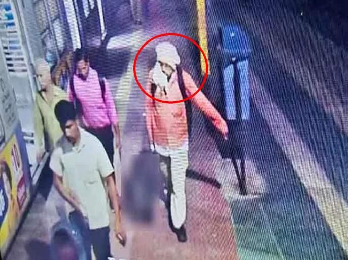 ... so father killed girl; The mystery of the half-dead body found in Kalyan has been solved   ...म्हणून बापानंच केली मुलीची हत्या; कल्याणमध्ये सापडलेल्या अर्धवट मृतदेहाचं गूढ उकललं